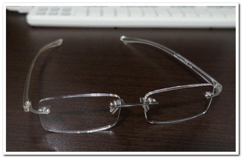 eyekepper_lecteur_petit_verre_lunettes_de_lecture_sans_monture__1.50_diop_768.jpg